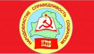 emblema_2