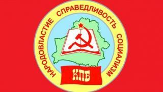 emblema_5