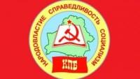 emblema_8