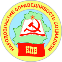 emblema_vektor