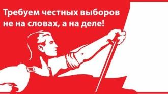 fd9715_che_vybory