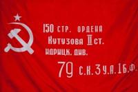 flag_00096-1024x688