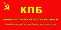 flag_kpb_2