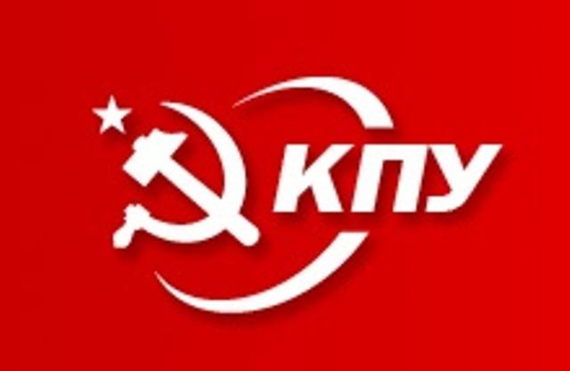 flag_kpu_obn.