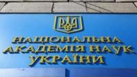 nacionalnaya-akademiya-nauk-podpisala-soglashenie-o-sotrudnichestve-s-minekonomrazvitiya