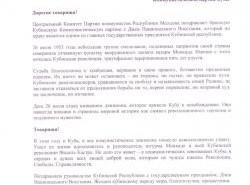 news_big_11806_7sbTVCYK