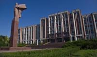 parlament-otklonil-zakonoproekt-ob-obshestvennoy-palate