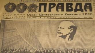 podarok-gazeta-pravda-1973-g-za-datu-rozhdeniya-l852384