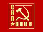 skp-kpss