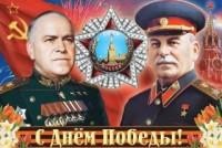 stalin1