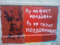 stefan_velikii_graffiti