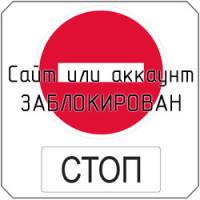 stop_3816820702
