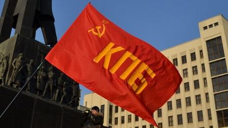 Коммунисты обвинили Tut.by в раскачивании ситуации в Венесуэле