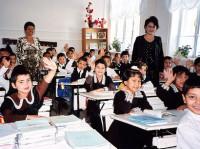 uzbek_school