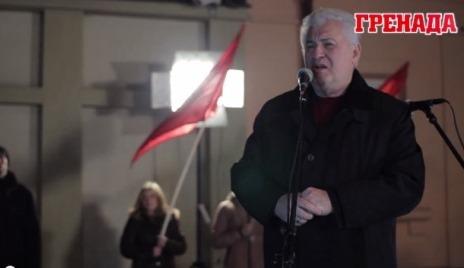 voronin_speech_antisummit