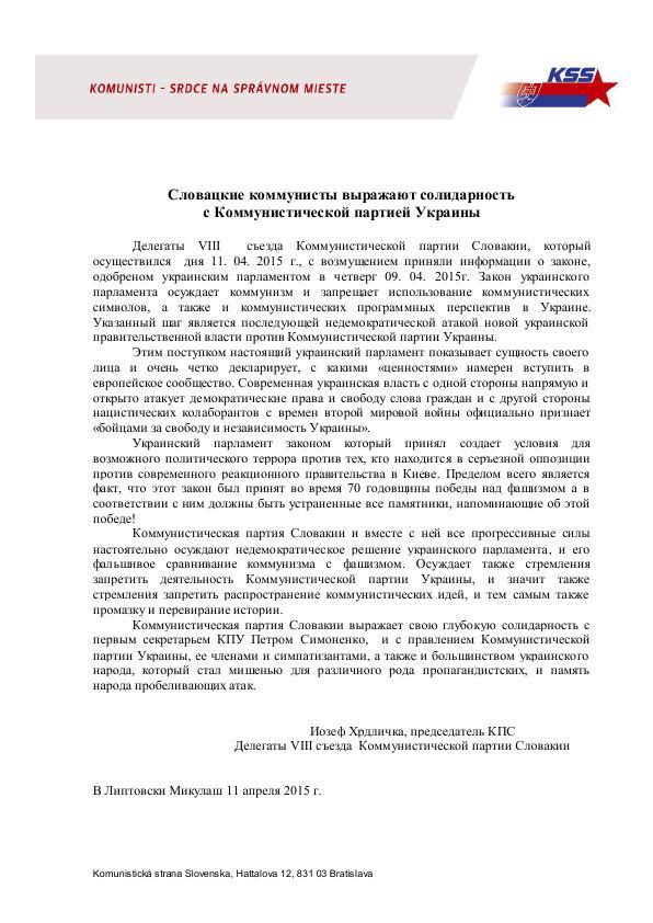 vyhlasenie_kpu_rusky_1