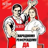 zhovtnevyj_01-160x160